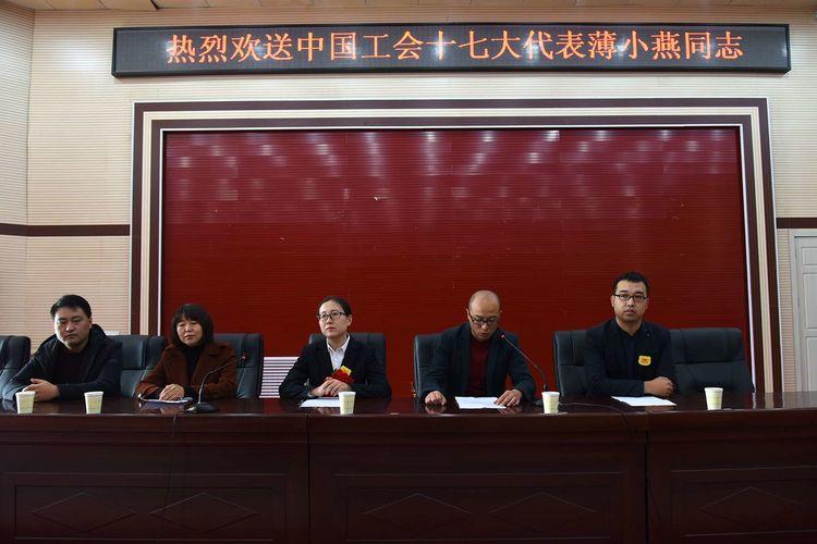 繁峙绣娘薄小燕即将出席中国工会第十七次全国代表大会